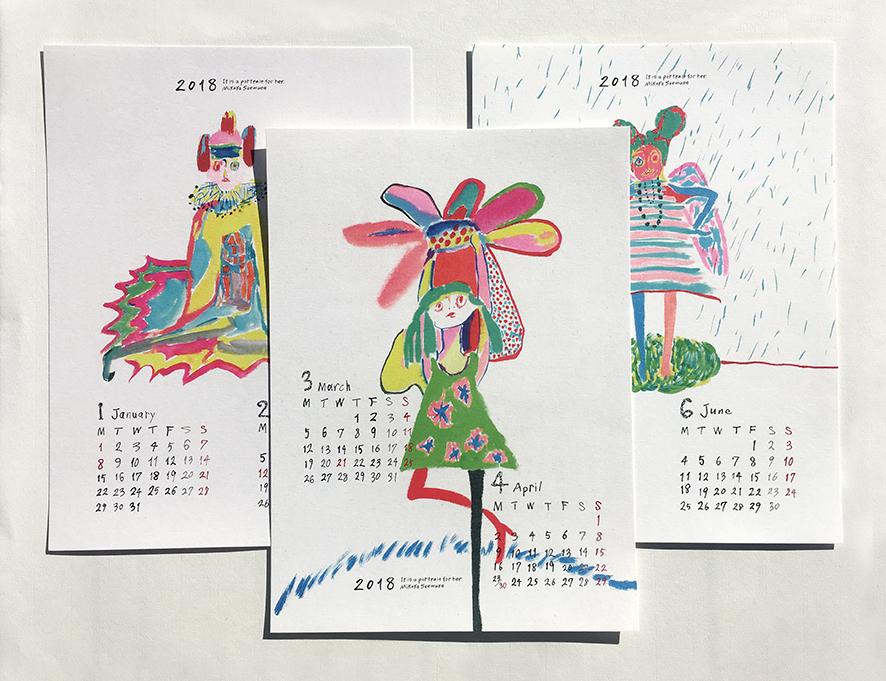 Mikako Suemune 末宗美香子 2018年 カレンダー